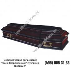 Гроб 13