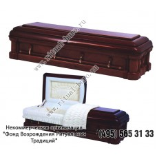 Гроб 39
