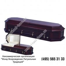Гроб 42