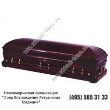 Гроб 46