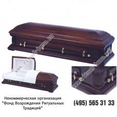Гроб 52