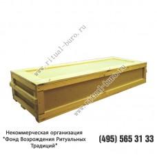 Гроб 53