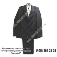 Комплект мужской одежды