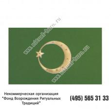 Мусульманский полумесяц